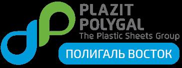 Интернет магазин сотового и монолитного поликарбоната Полигаль Восток Саратов